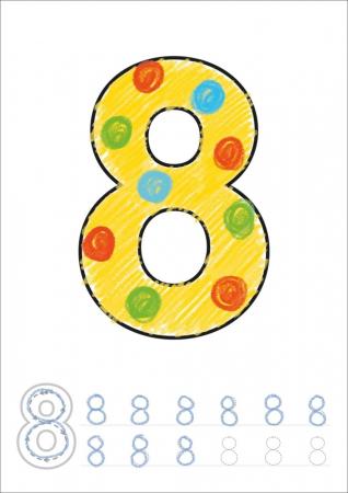 Carte de colorat cu activitati Invata numerele / NUMBER1