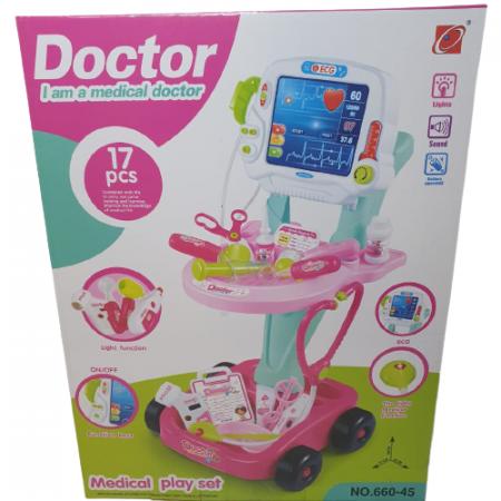 Set medical carucior roz0