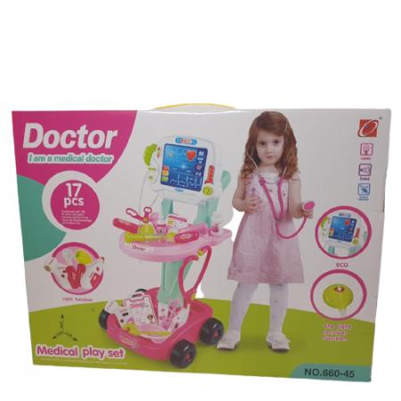 Set medical carucior roz1