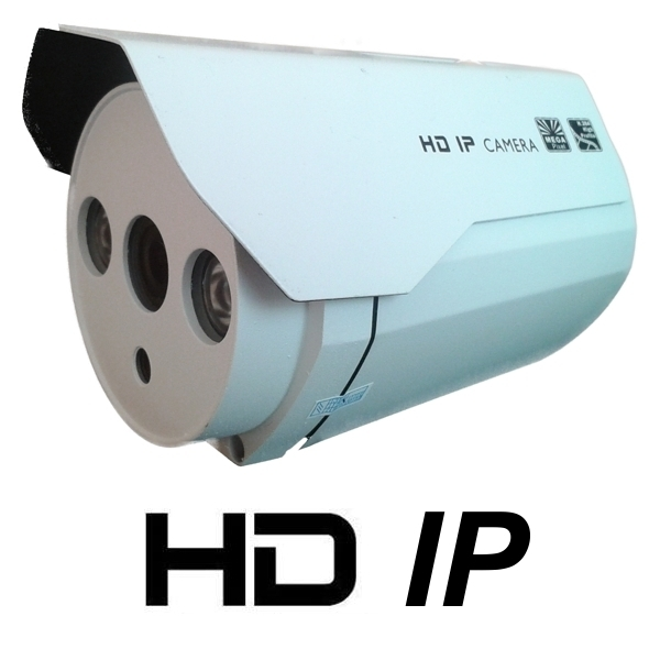 Camera IP 1.3 Megapixel HD de exterior Fortezza AA-IP13MA2LA-big