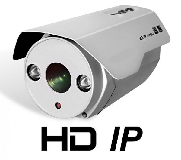 Camera IP 2 Megapixel HD de exterior Fortezza AA-IP2MS2LA5-big