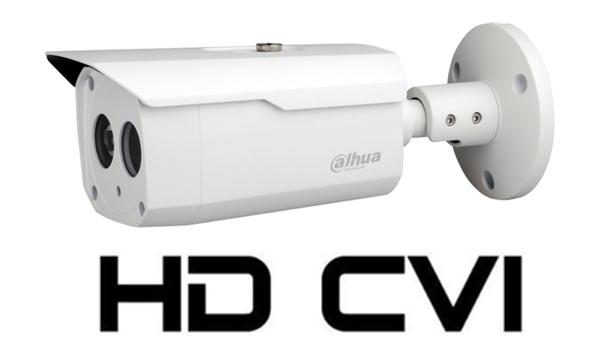 Camera de exterior HDCVI 2 Megapixeli DAHUA HAC-HFW1200B-big