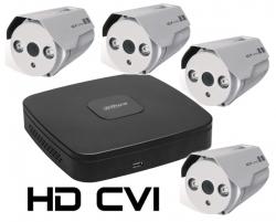 Kit DAHUA supraveghere HD exterior Pro ve04AHD 1.3Mpixeli0