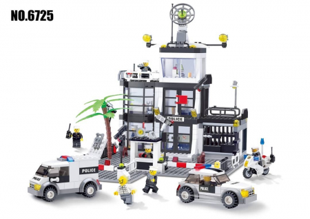 Set 631 piese de construit Centru de comanda mobil0