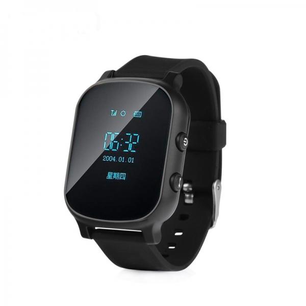 Ceas inteligent pentru copii cu telefon si localizare GPS GW 700 Negru [0]