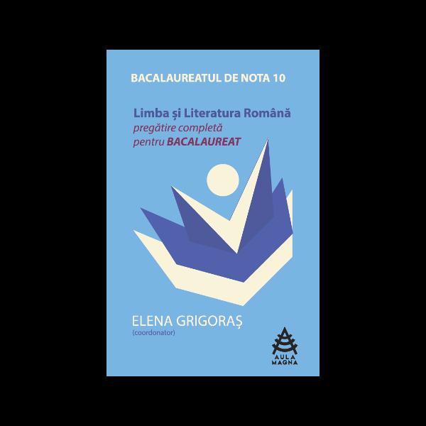 LIMBA ȘI LITERATURA ROMÂNĂ.  Pregatire completă. 0