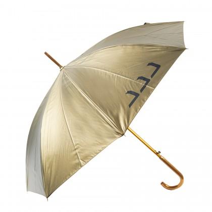 Umbrela [0]