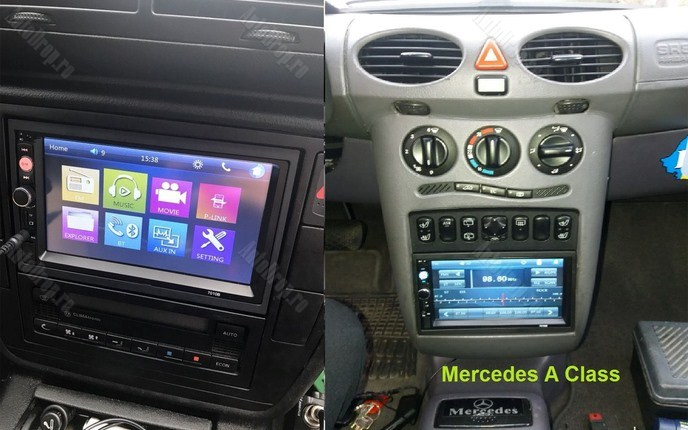 MP5 DVD Player Auto | Bluetooth, USB, Camera Marsarier 15