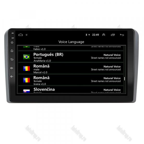 Navigatie Dedicata Audi A3 9 Inch Android   AutoDrop.ro [4]