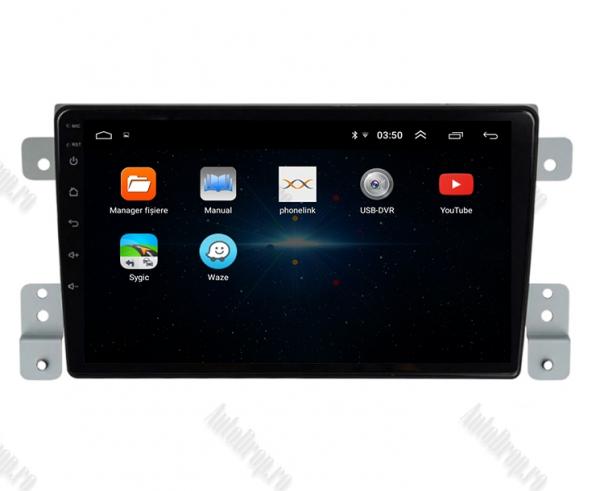 Navigatie Android Suzuki Grand Vitara | AutoDrop.ro 2