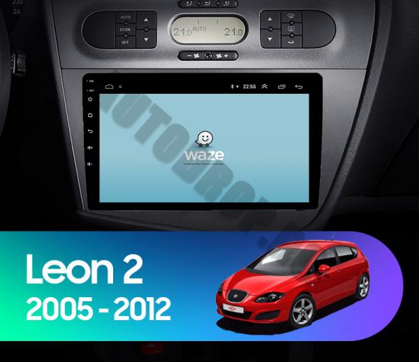 Navigatie Dedicata Seat Leon 1+16GB | AutoDrop.ro 18