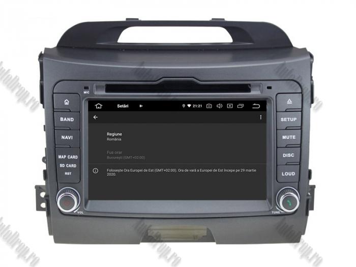 Navigatie Auto Dedicata Kia Sportage 2010-2012 4+64GB 14
