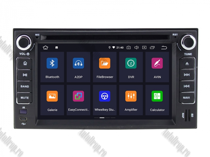 Navigatie Auto Dedicata Kia 4-64GB | AutoDrop.ro 2