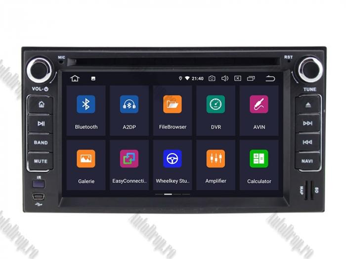 Navigatie Auto Dedicata Kia 2-16GB | AutoDrop.ro 2