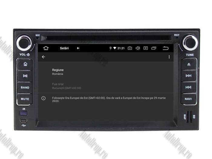 Navigatie Auto Dedicata Kia 4-64GB | AutoDrop.ro 10
