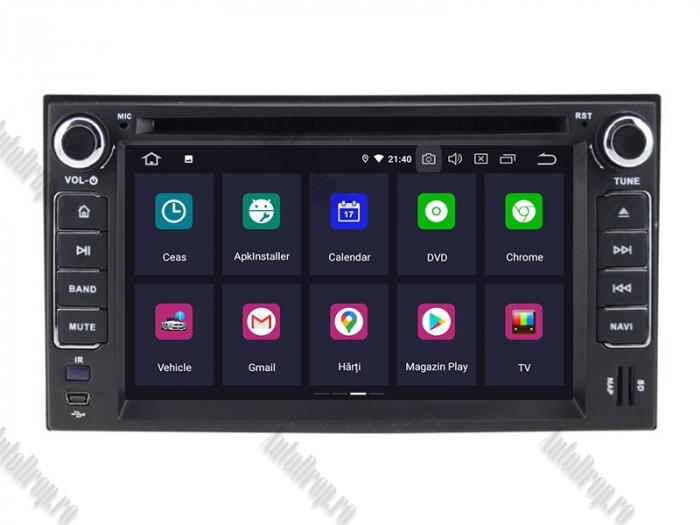 Navigatie Auto Dedicata Kia 4-64GB | AutoDrop.ro 1