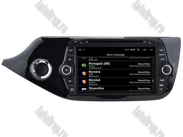 Navigatie Dedicata Kia CEED 2012-2013 4+64GB | AutoDrop.ro 10