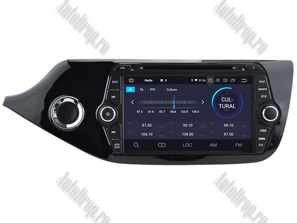 Navigatie Dedicata Kia CEED 2012-2013 4+64GB | AutoDrop.ro 3