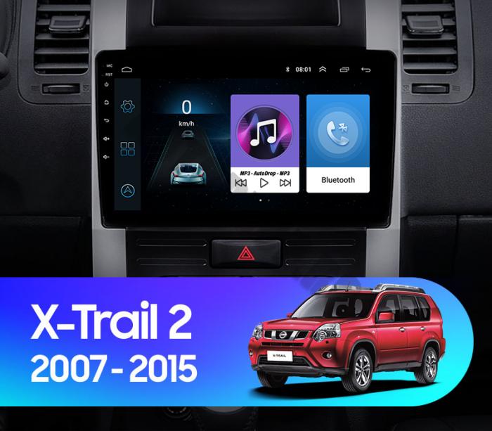 Navigatie Nissan X-Trail, Android, 2+32GB   AutoDrop.ro [18]