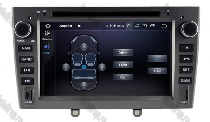 Navigatie Dedicata Peugeot 308 - 408 - Octacore 4+64GB 7
