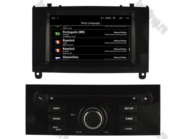 Navigatie Dedicata Peugeot 407 cu Android | Negru Lucios 4