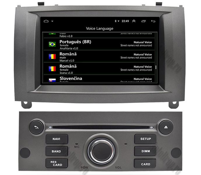 Navigatie Dedicata Peugeot 407 Gri 4+64GB | AutoDrop.ro 8