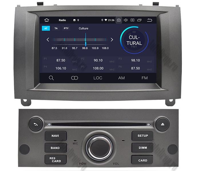 Navigatie Dedicata Peugeot 407 Gri 4+64GB | AutoDrop.ro 3