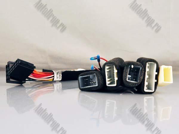 Navigatie Dedicata Toyota Auris 2007-2011 4+64GB 17