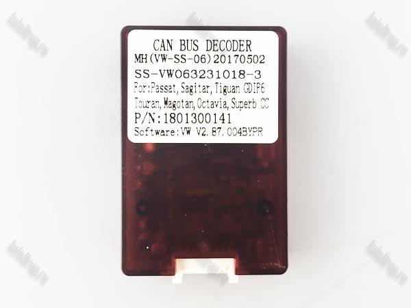 Navigatie Octacore 4GB RAM de 9Inch - AD-BGWVW9P5 16