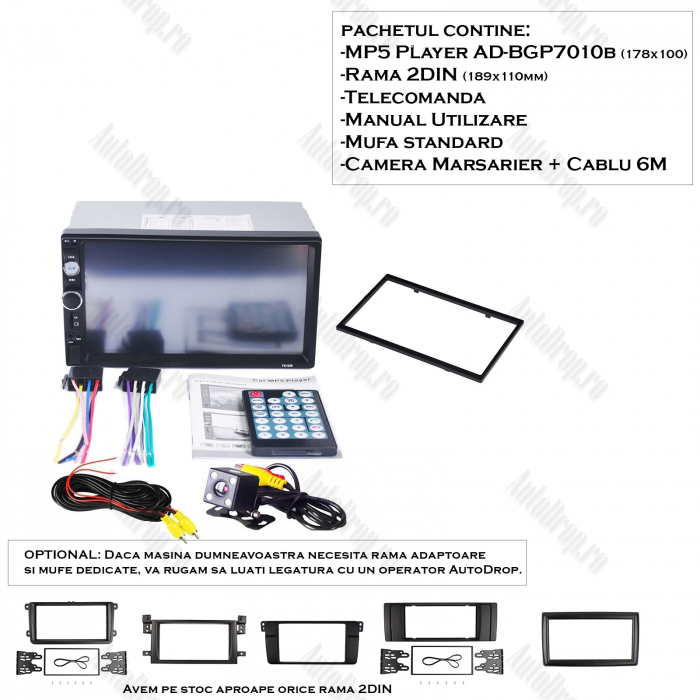 MP5 DVD Player Auto | Bluetooth, USB, Camera Marsarier 1
