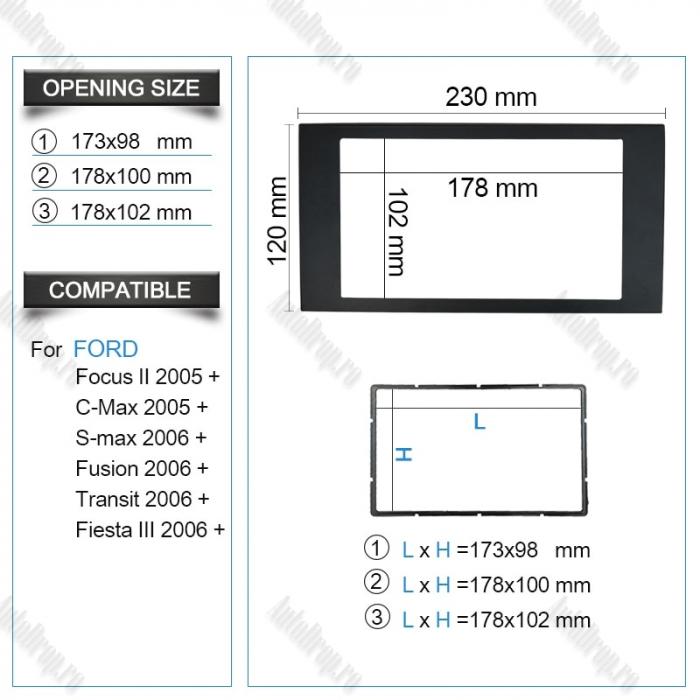 Rama Adaptoare Ford Focus, C-Max, Mondeo | AutoDrop.ro [2]