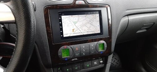 Rama Adaptoare Ford Focus, C-Max, Mondeo | AutoDrop.ro [8]