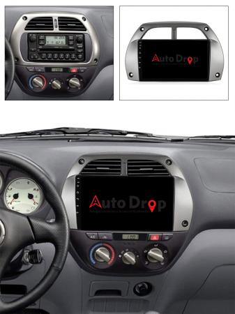 Navigatie Auto Dedicata Toyota RAV 4 2+32GB | AutoDrop.ro [19]
