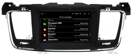Navigatie Peugeot 508, Android 9, Octacore|PX5|/ 4GB RAM + 64GB ROM cu DVD, 7 Inch - AD-BGWPGT508P58