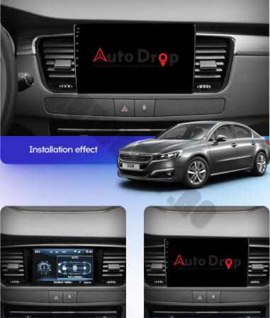 Navigatie Android Peugeot 508 2010-2018   AutoDrop.ro [14]