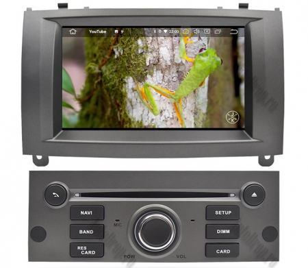 NAVIGATIE PEUGEOT 407, ANDROID 9, Octacore|PX5|/ 4GB RAM + 64GB ROM CU DVD, 7 INCH - AD-BGWPGT407P5-S11