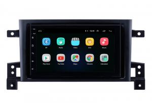 Navigatie Suzuki Grand Vitara 2004-2014, Android 8.1, QUADCORE|MTK| / 2GB RAM + 32 ROM, 7 Inch - AD-BGPSUZUKIGV2DIN2GB1