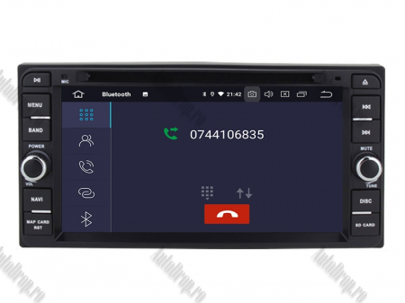 NAVIGATIE TOYOTA, ANDROID 10, Quadcore|PX30|/ 2GB RAM + 16GB ROM cu DVD, 7 Inch - AD-BGWTOYOTAP35