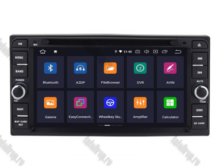 NAVIGATIE TOYOTA, ANDROID 10, Quadcore|PX30|/ 2GB RAM + 16GB ROM cu DVD, 7 Inch - AD-BGWTOYOTAP31