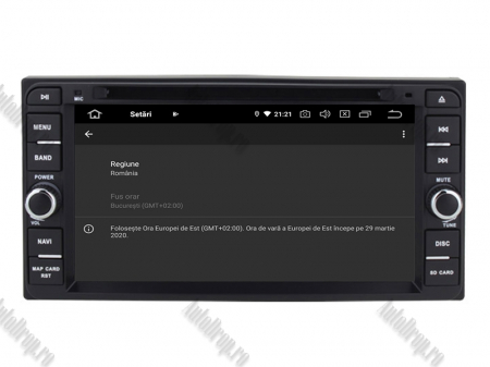 NAVIGATIE TOYOTA, ANDROID 10, Quadcore|PX30|/ 2GB RAM + 16GB ROM cu DVD, 7 Inch - AD-BGWTOYOTAP38