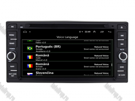 NAVIGATIE TOYOTA, ANDROID 10, Quadcore|PX30|/ 2GB RAM + 16GB ROM cu DVD, 7 Inch - AD-BGWTOYOTAP37
