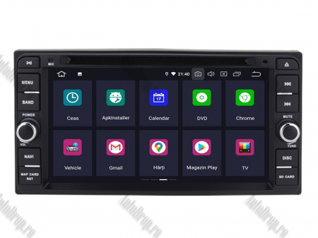 NAVIGATIE TOYOTA, ANDROID 10, Quadcore|PX30|/ 2GB RAM + 16GB ROM cu DVD, 7 Inch - AD-BGWTOYOTAP32