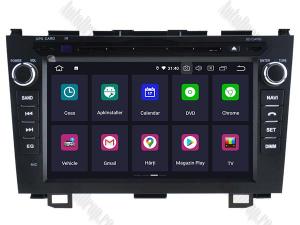 Navigatie Honda CRV 2006-2012, Android 10, OCTACORE|PX5| / 4GB RAM + 64 ROM cu DVD, 8 Inch - AD-BGWCRV0612P51