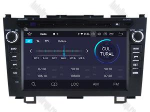 Navigatie Honda CRV 2006-2012, Android 10, QUADCORE|PX30| / 2GB RAM + 16 ROM cu DVD, 8 Inch - AD-BGWCRV0612P33