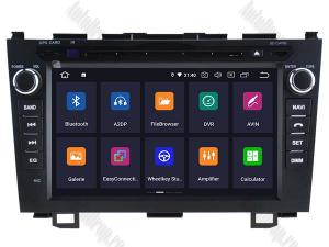 Navigatie Honda CRV 2006-2012 cu Android | AutoDrop.ro [2]