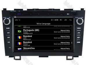 Navigatie Honda CRV 2006-2012, Android 10, QUADCORE|PX30| / 2GB RAM + 16 ROM cu DVD, 8 Inch - AD-BGWCRV0612P39