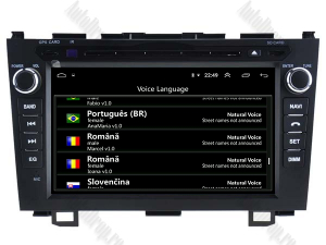 Navigatie Honda CRV 2006-2012, Android 10, OCTACORE|PX5| / 4GB RAM + 64 ROM cu DVD, 8 Inch - AD-BGWCRV0612P59