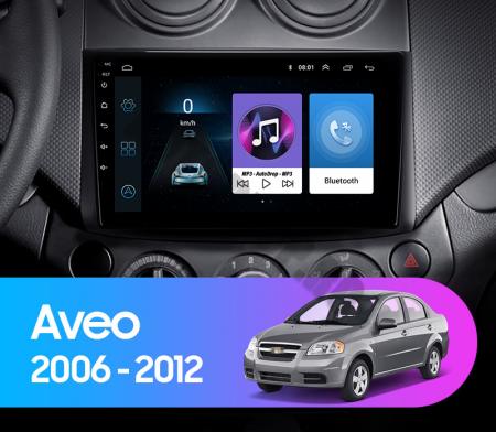 Navigatie Chevrolet Aveo (2006-2012), QUADCORE|MTK| / 1GB RAM + 16GB ROM, 9 Inch - AD-BGPAVEO9MTK17