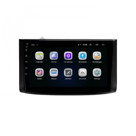 Navigatie Chevrolet Aveo (2006-2012), QUADCORE|MTK| / 2GB RAM + 32GB ROM, 9 Inch - AD-BGPAVEO9MTK2GB3