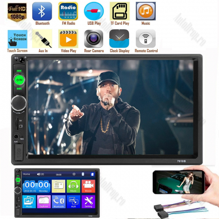 [OFERTA] MP5 Player DVD 2DIN Universal, WinCE, Bluetooth, USB, CardSD, Camera Marsarier, Auxiliar, Mirrorlink, Touchscreen, - AD-BGP7010b9